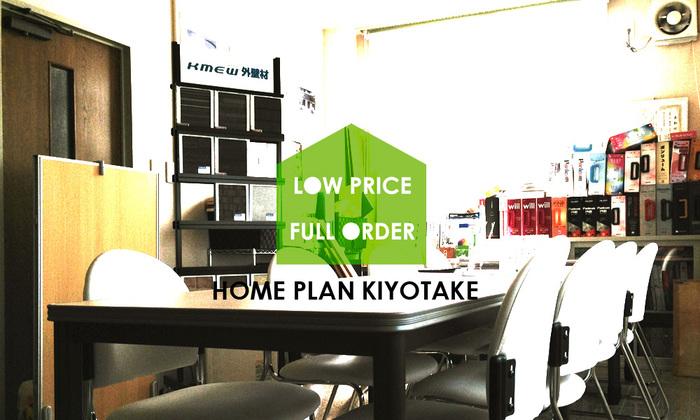 1kiyotakeuchiawase.jpg
