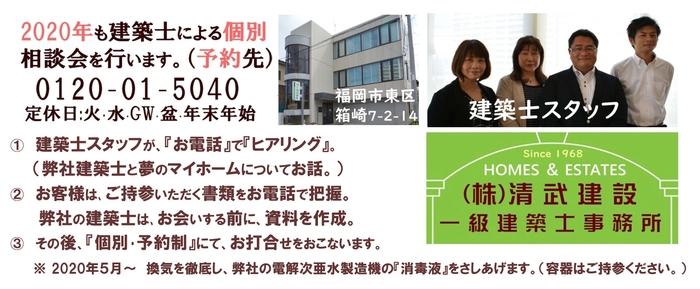 202005itiannFB20200426.jpg