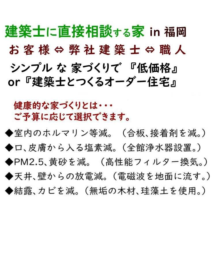 FB用101 copy.jpg