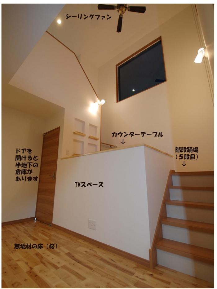 SKIPAYOSHIMURA1.jpg