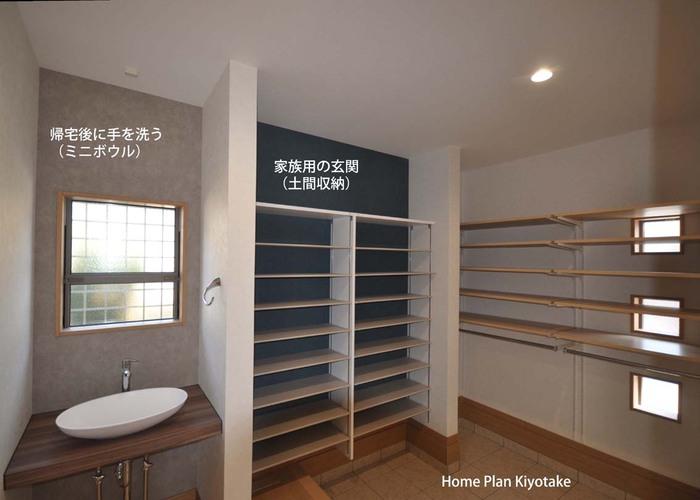 a3kiyotakeziyugaokashuzukurokuDSC0033 copy.jpg