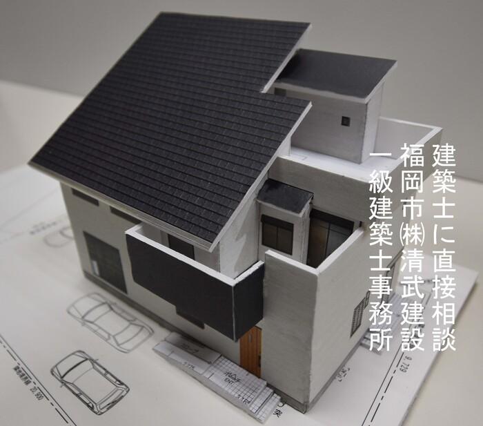 amokeinishitukikuma00701.jpg