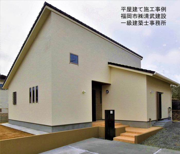 architectskiyotakehiraya4.jpg