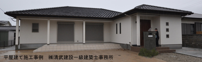 architectskiyotakehome.jpg