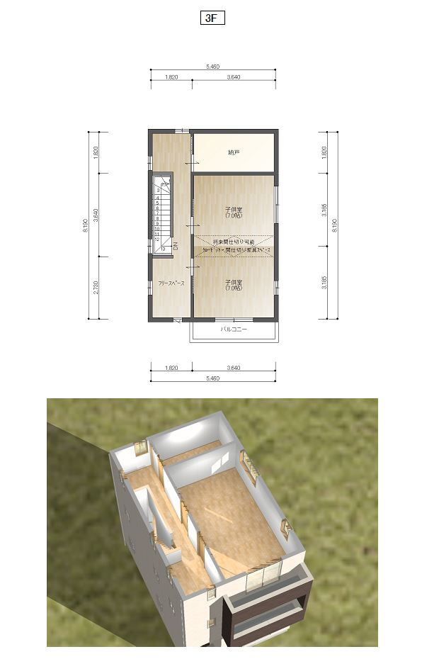 kiyotake3階建て3F.JPG