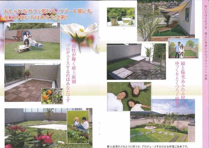 okuzyou07-07-2015 - .jpg