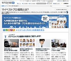 media_mybestpro.jpg