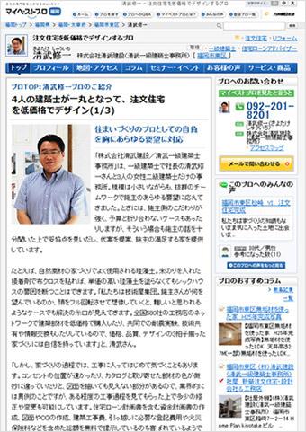 media_thumb01.jpg