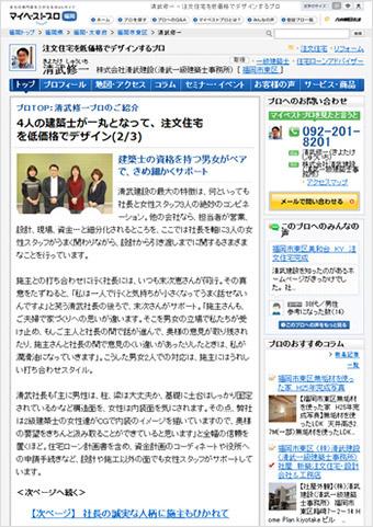 media_thumb02.jpg