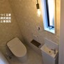 手洗い別のトイレ例・オリジナル紙巻き器、タオル掛け・福岡市