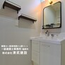 市販品洗面台+オリジナル鏡・タオル掛け・福岡市