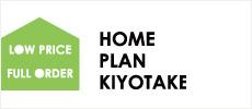 HOME PLAN KIYOTAKE